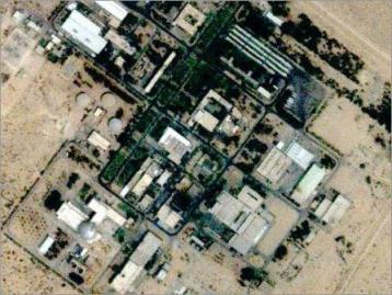 نمایی از تاسیسات هستهای دیمونا در اسرائیل