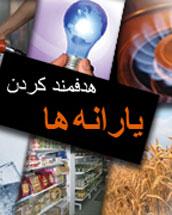 hadafmandi1